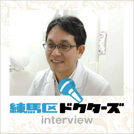 takayama dental interview